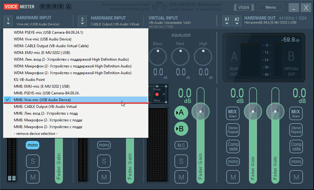 Playing Music through Mic With VoiceMeter and Soundboard